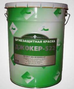 В-554 краска огнестойкая для бетона мастика для плитки терракот